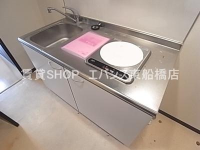 【キッチン】ミリアビタ海神