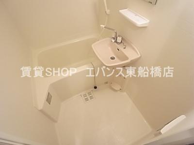 【浴室】ミリアビタ海神