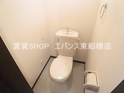 【トイレ】ミリアビタ海神