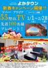 【FIT・リビング階段】菊陽町津久礼3期-6号棟の画像