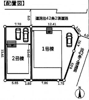 【区画図】平塚市纒 新築戸建 全2棟1号棟 平屋