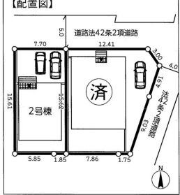 【区画図】平塚市纒 新築戸建 全2棟2号棟