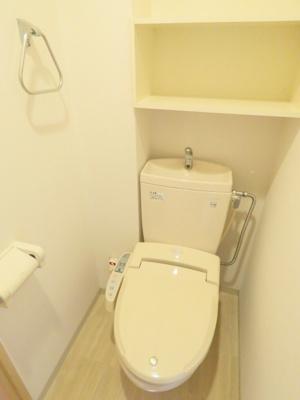 【トイレ】NHレジデンス山鼻