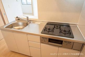 【キッチン】グランドゥール後藤Ⅱ