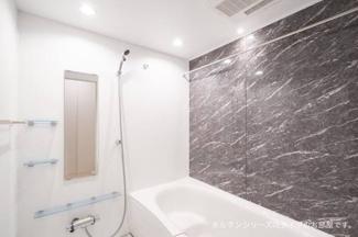 【浴室】グランドゥール後藤Ⅱ