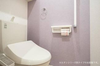 【トイレ】グランドゥール後藤Ⅱ