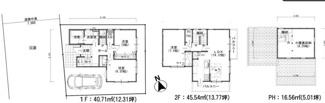 【間取り】茅ヶ崎市今宿 新築戸建