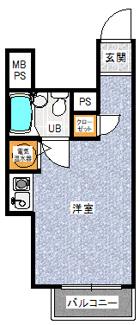 ライオンズマンション大塚第2
