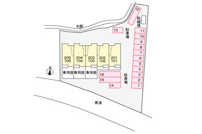 【駐車場】チェリーハウス