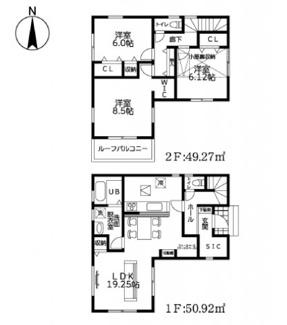 【間取り】平塚市横内 新築戸建 全10棟2号棟