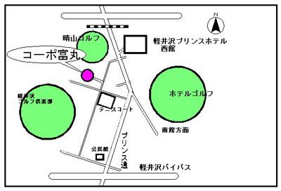 【地図】和洋の使い分けスタイル作っちゃおう!
