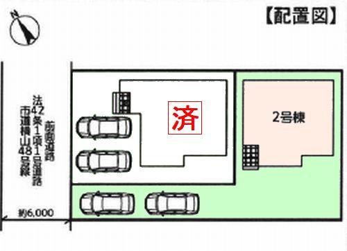相模原市中央区横山20-2期 新築一戸建て 2号棟 全2棟