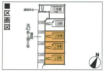 【区画図】新築建売 北上市藤沢第4 3号棟