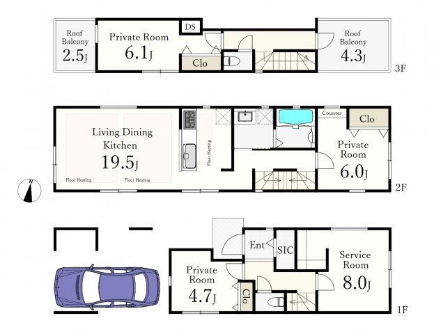 土地面積79.36㎡ 「高田馬場」駅徒歩7分の好立地♪♪ 建築条件はございません お客様の理想の邸宅を建築いただけます