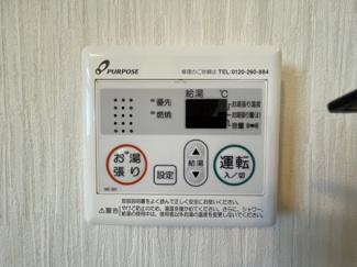 【設備】グリーンフィールド