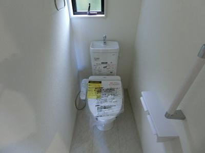 【トイレ】小美玉市山野1期 新築戸建て