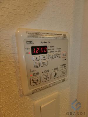 浴室乾燥機♪
