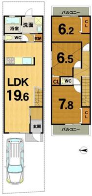 【区画図】京都市上京区東竪町