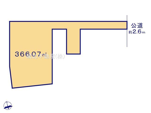 【土地図】北区西ヶ原4丁目 限定1区画