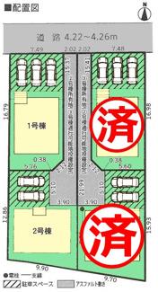 【外観】沼津市下香貫第24 新築戸建 全4棟 (1号棟)