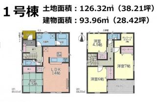 【外観パース】沼津市下香貫第24 新築戸建 全4棟 (1号棟)