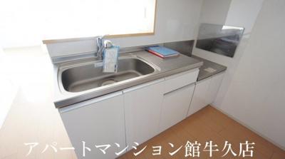 【キッチン】ボヌール・シュプレームE