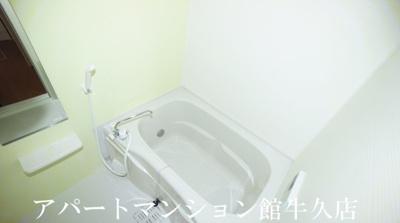 【浴室】ボヌール・シュプレームE