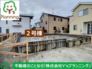 【外観パース】沼津市下香貫第24 新築戸建 全4棟 (2号棟)