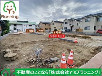 【外観】沼津市下香貫第24 新築戸建 全4棟 (2号棟)