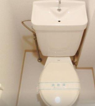 【トイレ】ユーコート赤羽