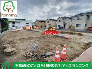 【外観】沼津市下香貫第24 新築戸建 全4棟 (3号棟)