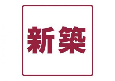 【その他】SAKURA One