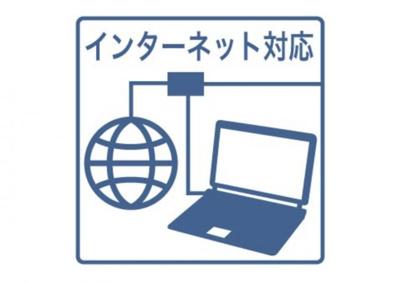 インターネット光ファイバー