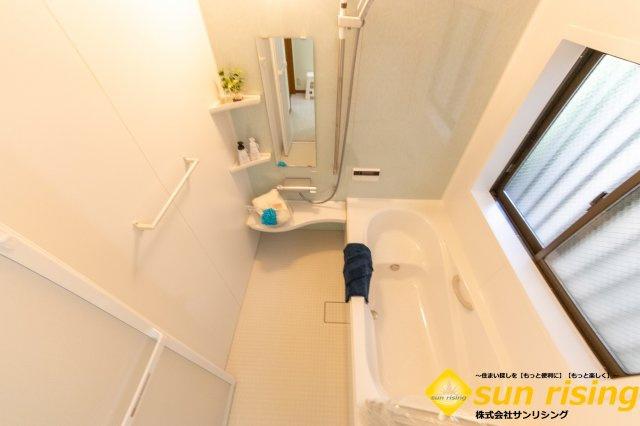 【浴室】東大和市南街3丁目 中古戸建