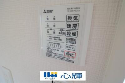 浴室換気・乾燥・暖房機(操作パネル)です。
