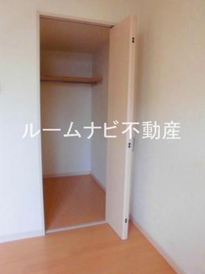 【収納】アトーレ小豆沢マンション