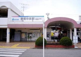 名鉄 碧南中央駅まで2187m