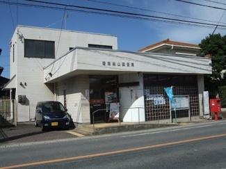碧南城山郵便局まで459m