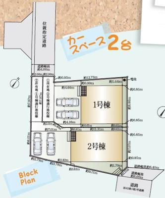 【区画図】静岡市葵区上土1丁目 3期 新築一戸建て 1号棟 AN