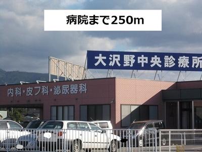 大沢野中央診療所まで250m