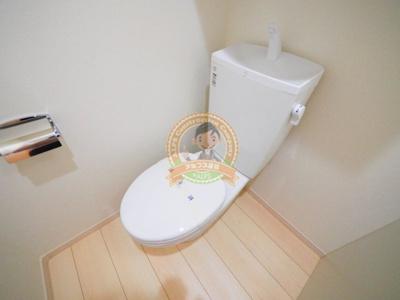 【トイレ】ハーミットクラブハウスユー神大寺