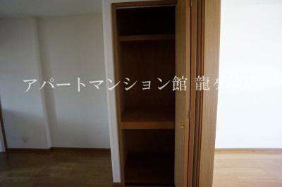 【収納】アミスター
