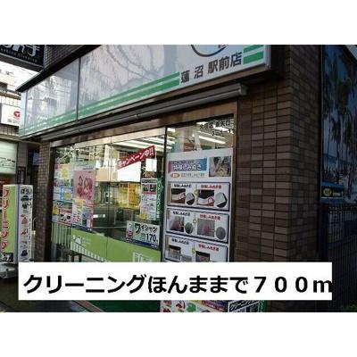 【その他】レジデンス東矢口
