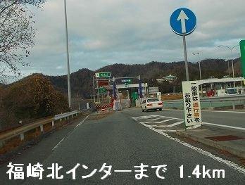 播但道福崎北インターまで1400m