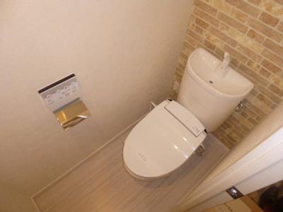 【トイレ】アリカ向島
