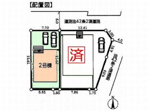 平塚市纒第16 新築一戸建て 全2棟