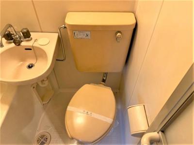 【トイレ】ニューサンコーハイツ