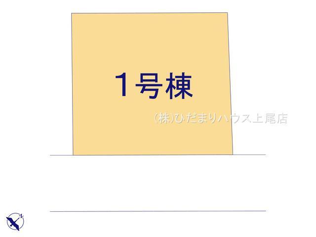 【区画図】桶川市朝日3丁目 第7 新築一戸建て ハートフルタウン 01