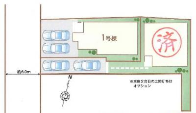 区画図です:八潮新築ナビで検索♪