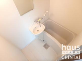 【浴室】アークスペース調布